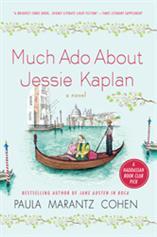 Much Ado About Jesse Kaplan